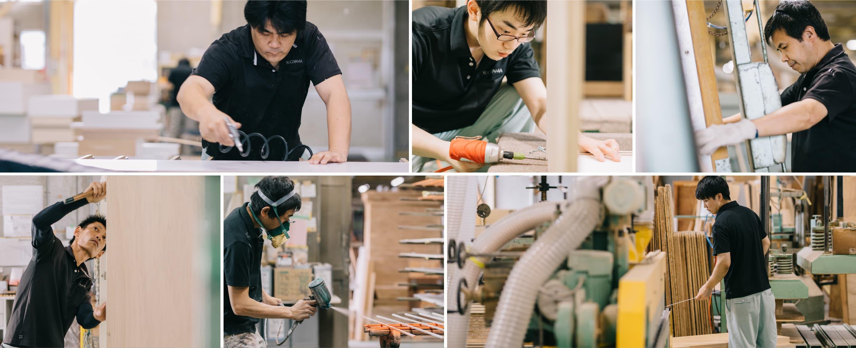 杉山家具製作所社員の働く様子