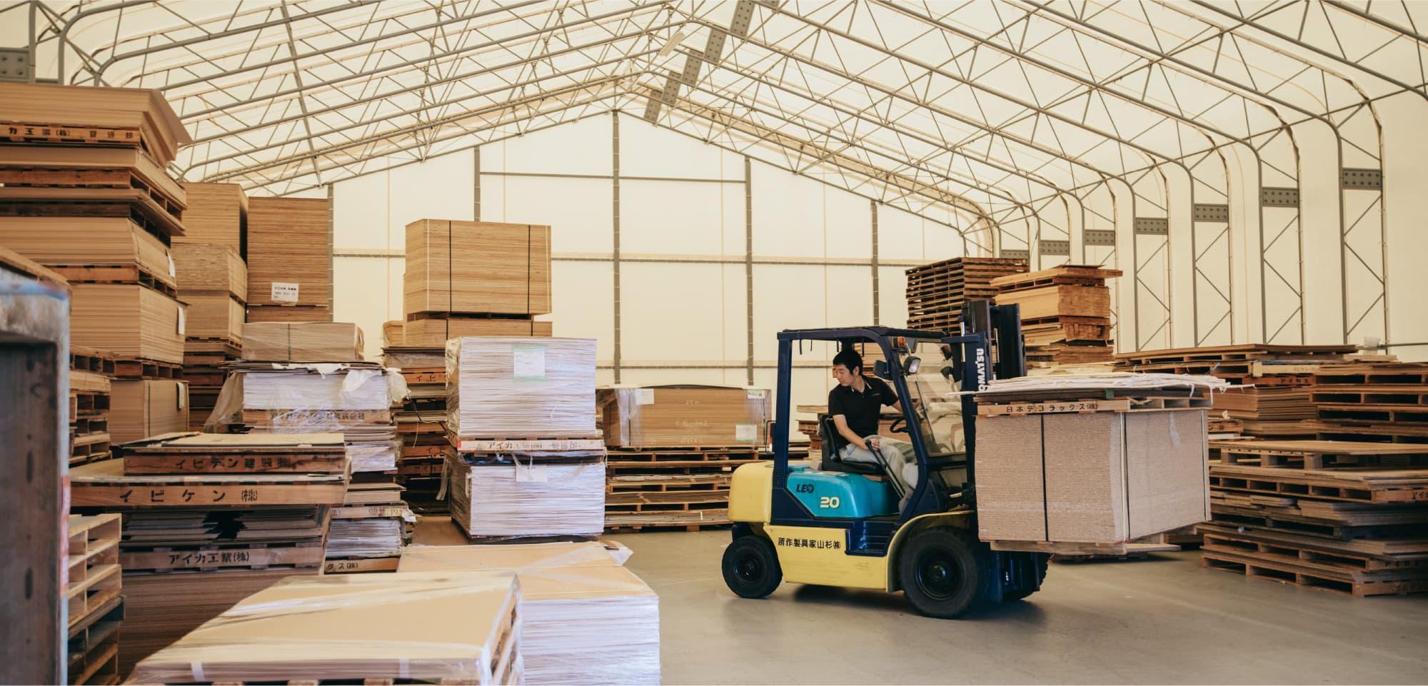 大型倉庫設備
